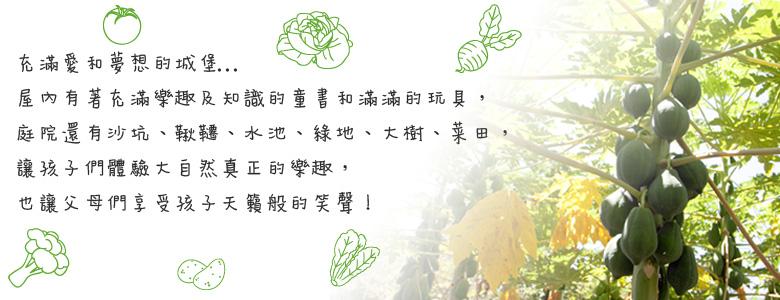 hm_image_7
