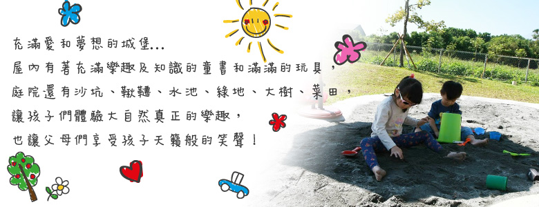 hm_image_2